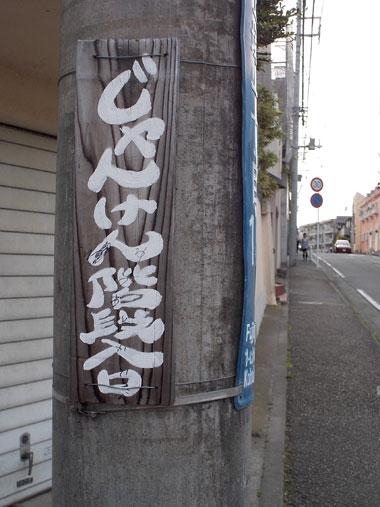 201405192.jpg