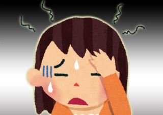 頭をしめつけられるような重苦しい痛みが、いつからともなく始まって、毎日のようにだらだら続く頭痛を緊張型頭痛と言います。