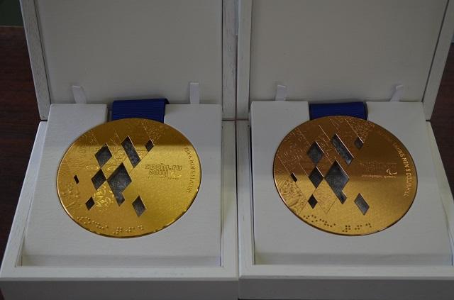 ソチのメダル1