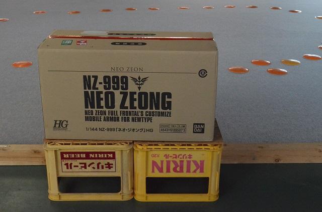外箱NZ-999