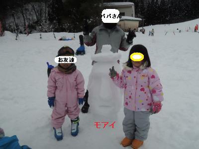 DSCN1941_convert_20140214104732.jpg