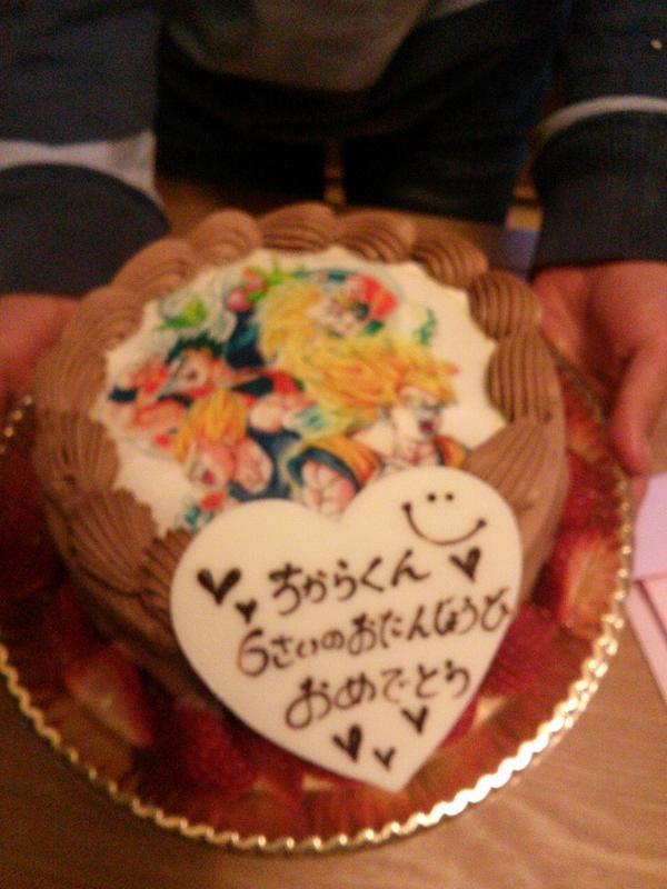 次男誕生日ケーキ