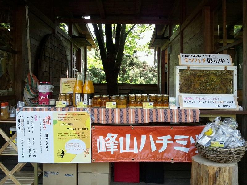 山一春のパン祭り(峰山ハチミツ)
