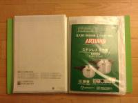 ファイル2
