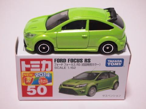 トミカ フォード フォーカスRS