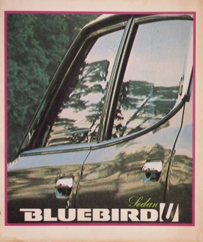 ブルーバードUセダン 72年8月 カタログ