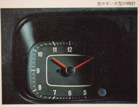 ブルーバードUセダン 72年8月 時計
