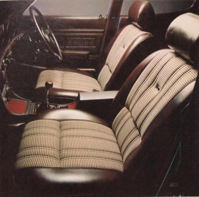 ブルーバードUセダン 72年8月 1600SSS-E 室内
