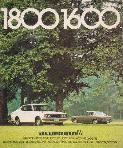 ブルーバードU カタログ 74年4月