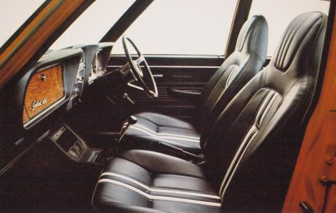 71年9月 ギャランセダン16L GS 室内