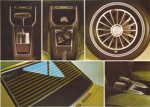 71年9月 ギャランセダン16L GL 装備