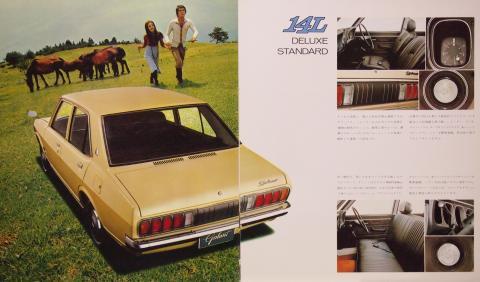71年9月 ギャランセダン14L DX STD