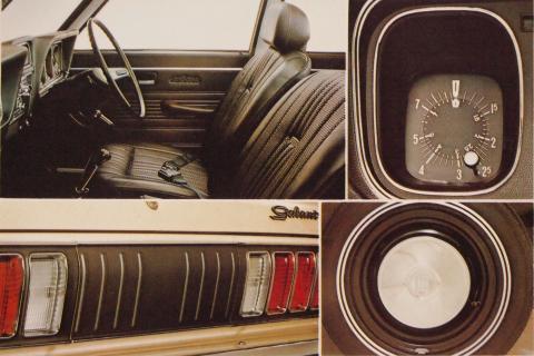 71年9月 ギャランセダン14L DX 装備