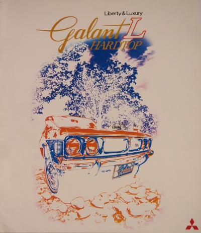 71年9月 ギャランL カタログ