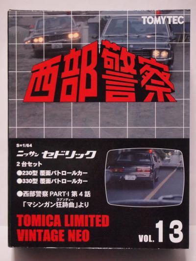 TLVN 西部警察Vol.13