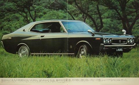 73年11月 ローレルHT2000SGX