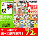 kibuntonyu28shuchoice4sale1402.jpg