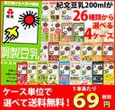 kibuntonyu30shuchoice4sale140401.jpg