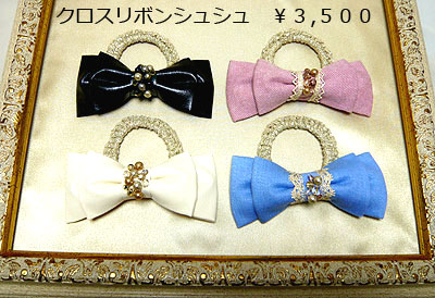 cloth-ribbon4.jpg