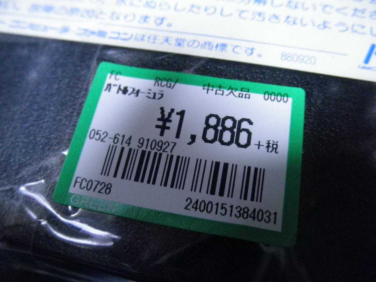 P6021765.jpg