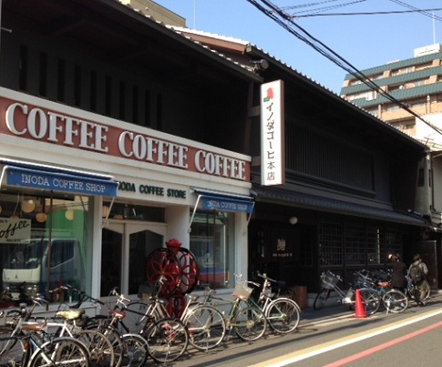 イノダコーヒー本店1