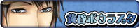 hw3_banners_07.png