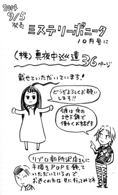 misubo10.jpg