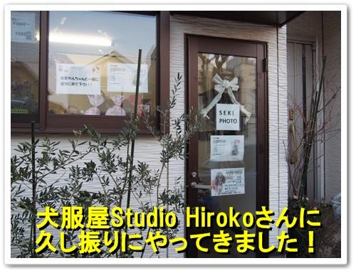20140223_105.jpg