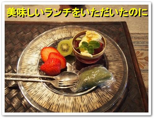 20140301_019.jpg