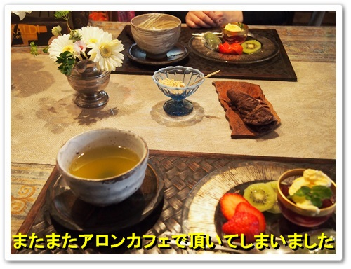 20140301_020.jpg