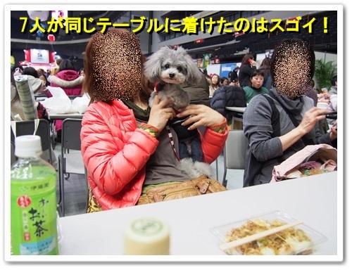 20140309_106.jpg