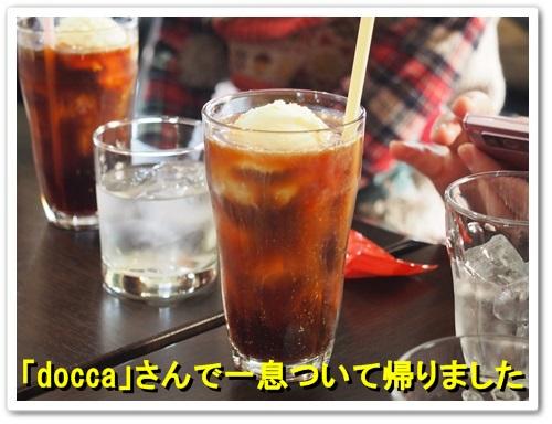 20140309_150.jpg
