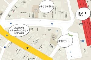 あまちゃんハウス地図