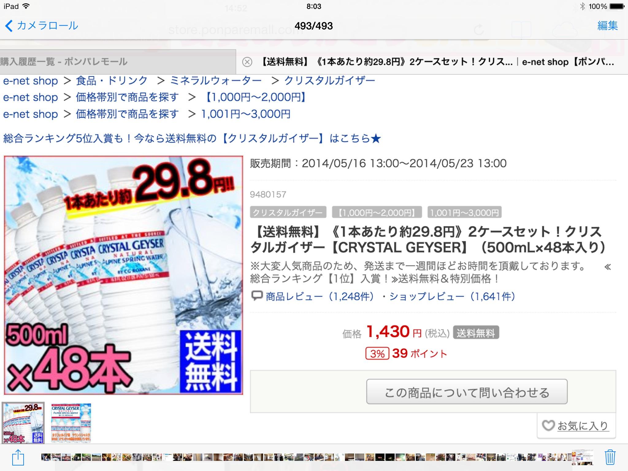 20140529080808098.jpg