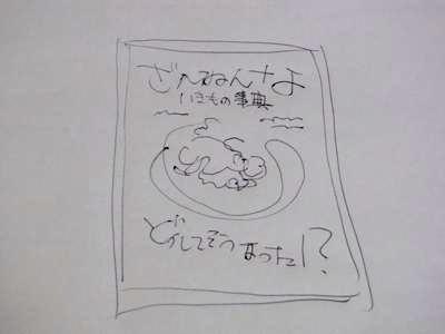 th_IMG_1745.jpg