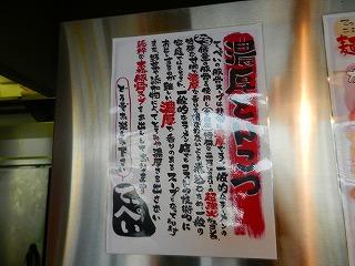 s-DSCN4601.jpg