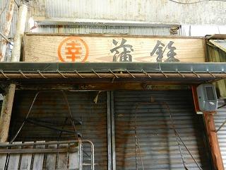s-DSCN4668.jpg