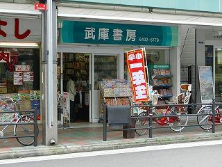 s-DSCN6007.jpg