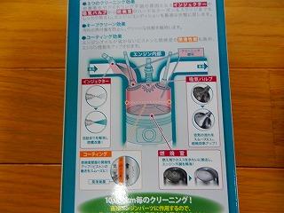 s-DSCN7309.jpg