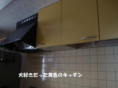 前自宅のキッチン