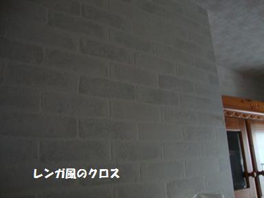 前自宅のキッチンクロス