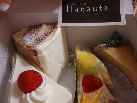 hanautaケーキ