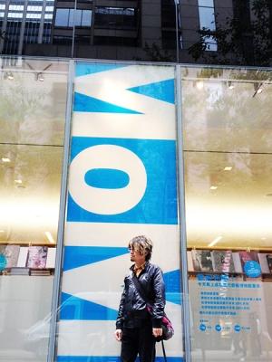 MOMA hibi