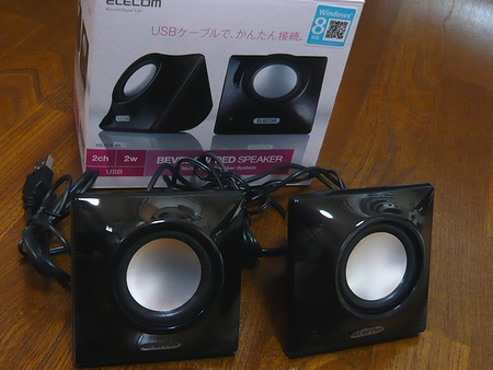ELECOM Bevel shaped USBスピーカー 2W 2ch ブラック MS-P03UBK