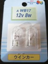 12V 8W
