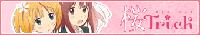 桜Trick 公式ホームページ