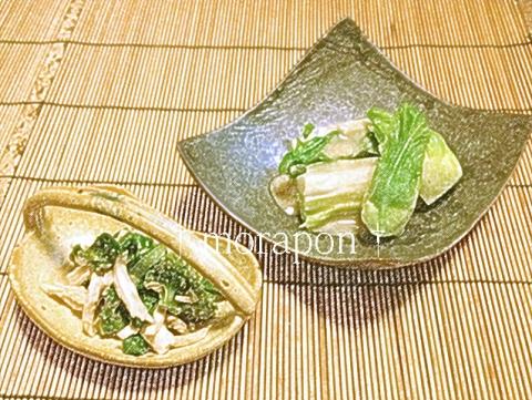 140308 春野菜の和え物-1