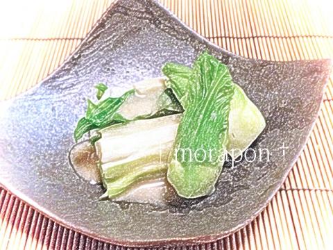 140308 春野菜の和え物-3