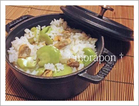 140328 浅蜊と空豆の炊き込みご飯