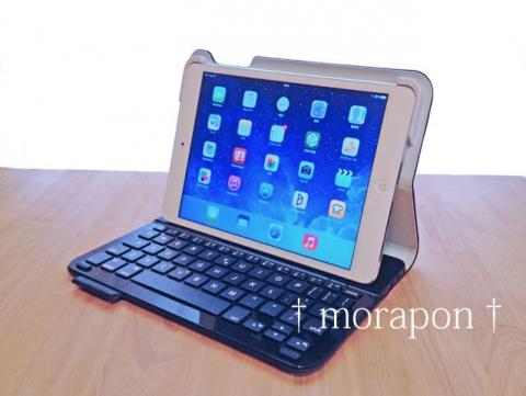 120512 Ultrathin Keyboardd Folio-3